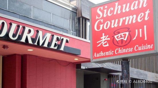Sichuan Gourmet Brookline