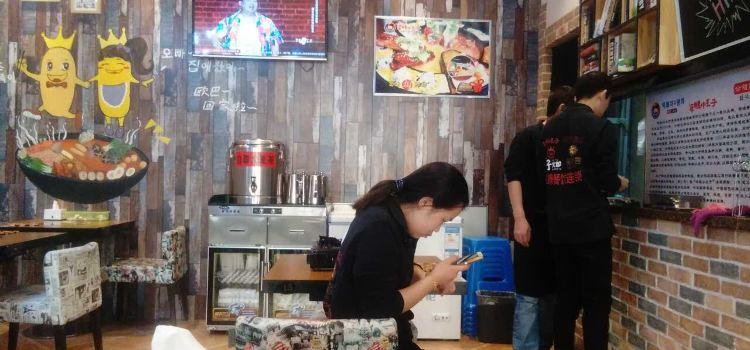 韓國年糕小王子(貝爾路店)2