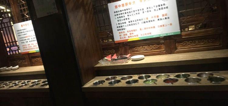 意中意煲莊火鍋(萬盛南街店)