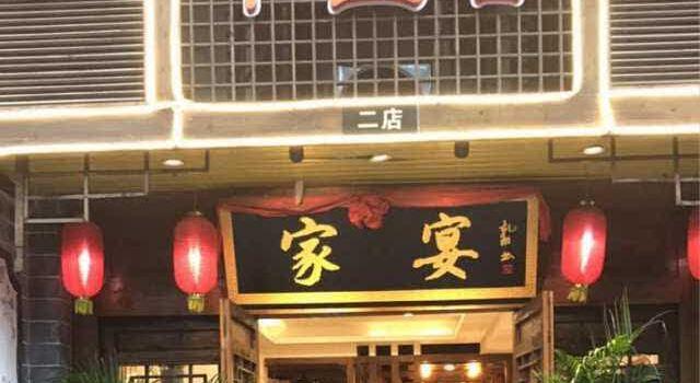 何記十三香(團城山店)