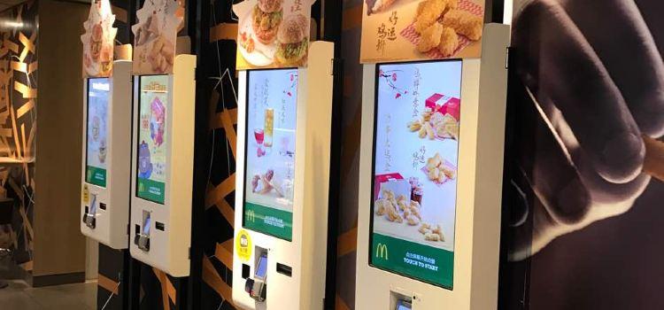麥當勞(北京apm店)3
