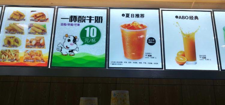 阿伯小棧(廣場店)1
