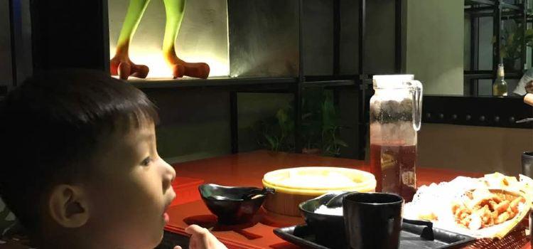 蛙知道(寧海路店)1