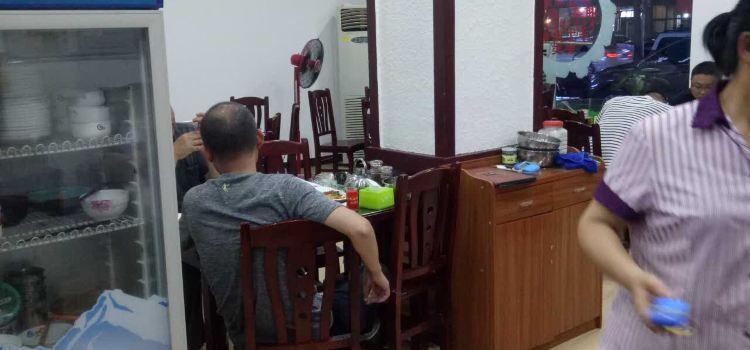 老北方餃子館2