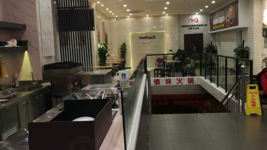 鮮芋仙(步行街傣妹店)