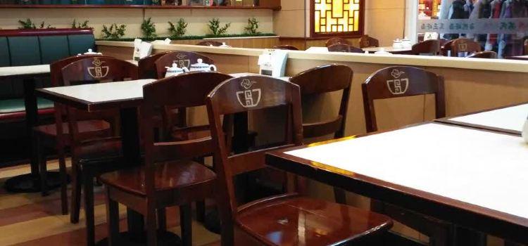 蘇氏牛肉麵(東區丹尼斯店)2