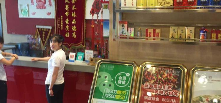 Xiang Xiang Kitchen( Changjiang Road )3