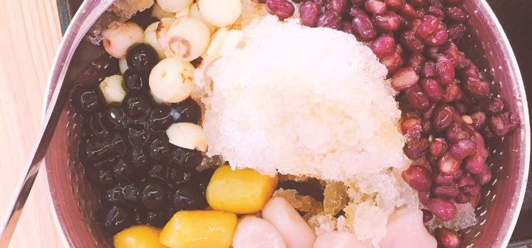 鮮芋仙(萬達店)1