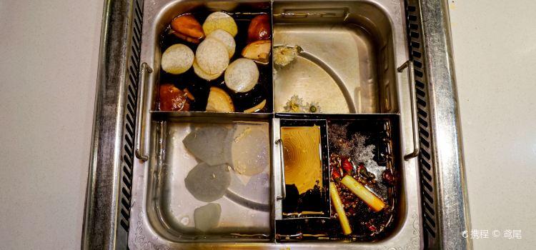 Hidilao Hot Pot( Jiu Yan Qiao )1