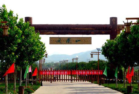 Shanxifenghuang Mountain Ecology Botanical Garden