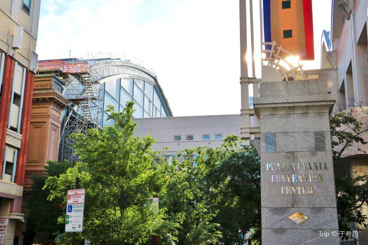 Pennsylvania Convention Center1