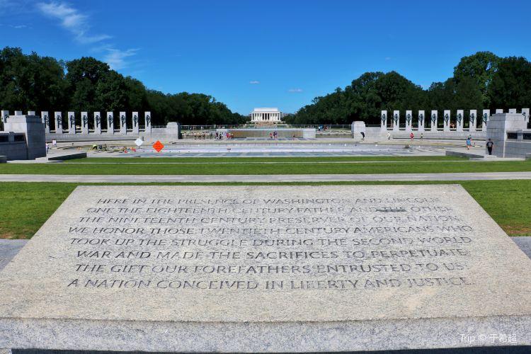 美國國家二戰紀念碑