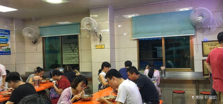 Shu Ji Fen dian (QiXing Road dian)2
