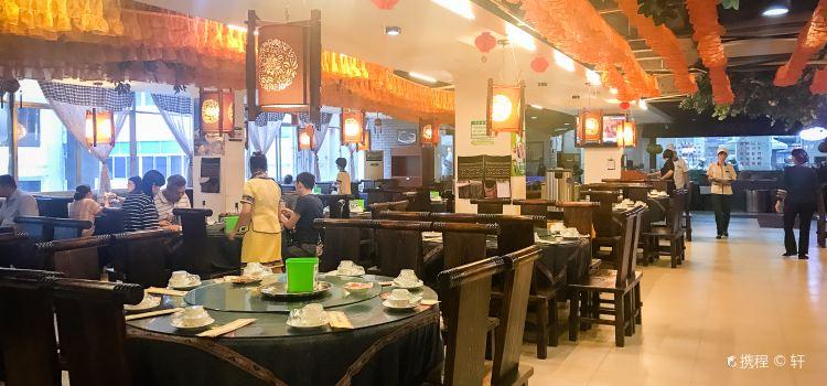 GanJia JiePai NingMengYa ( Yuan Hu South Road )1
