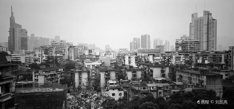 Da Dao Mei Shi Cheng