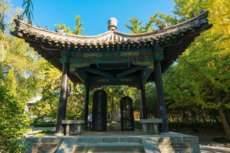 Former Residence of Wang Xizhi2