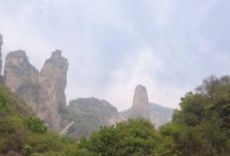天山國家地質公園崩塌奇觀地質遺跡保護區