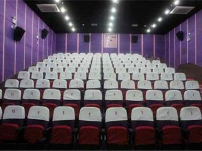 Delida Fenghuang Theater