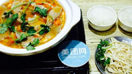 速味居黃燜雞米飯