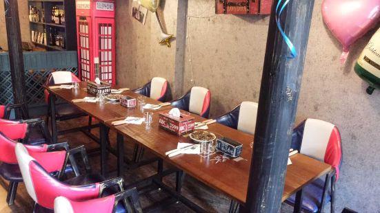 向日葵餐廳酒吧
