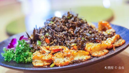 Xiang Ba La Yunnan Restaurant( Hua Lai Wu )