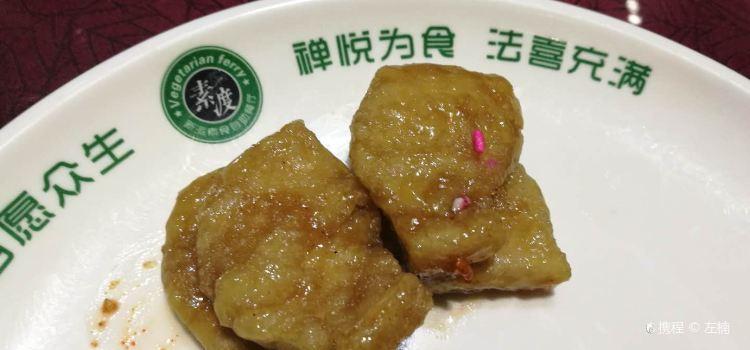 Su Du Xin Pai Vegetarian Food Buffet Restaurant( Ba Wang Si )2