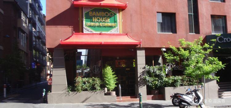 Bamboo House Chinese Restaurant2