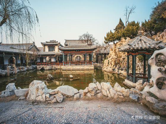 Shihu Garden