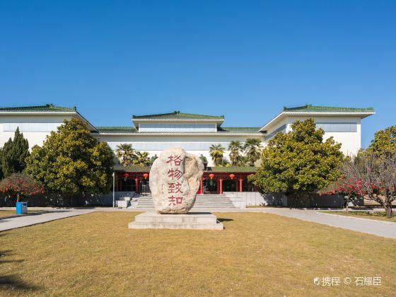 Sanmenxia Museum