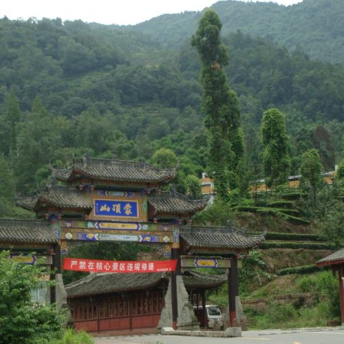 Mengding Mountain