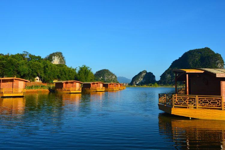 Jiulong Town