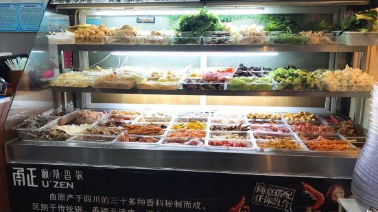 甬正麻辣香鍋(東岸裡店)