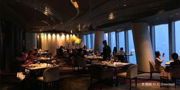 CATCH (Guangzhou Four Seasons Hotel)1
