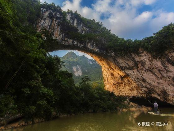 Buliu River Xianren Bridge Scenic Spot