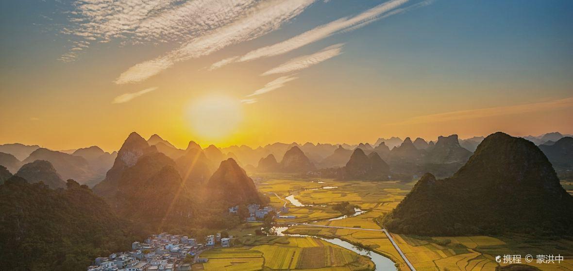 Tiandeng