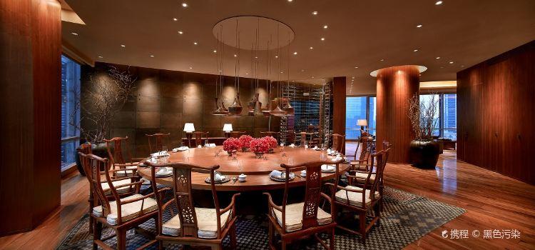 The Penthouse ( Zhu Jiang Xi Road )