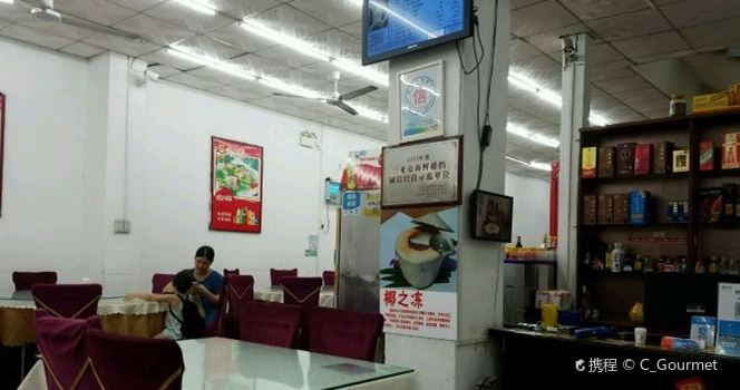 雪姐海鮮(春園總店)3