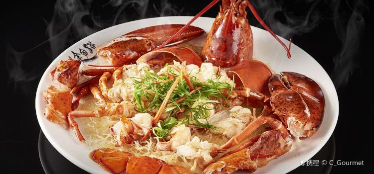 Jin Jia Gang Seafood Food Court3