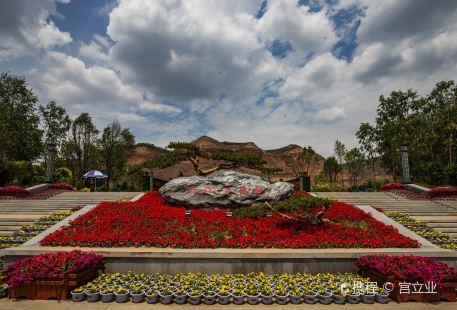 Jingyunqing Sceneic Area