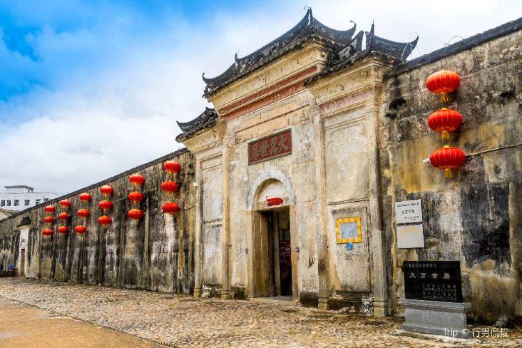 Pingshan Hakka Village2