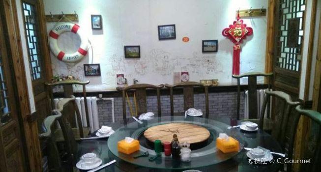 Bao Long Da Guo Seafood3