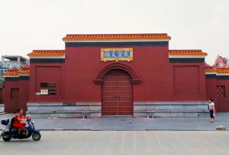 Wuxuan Confucian Temple