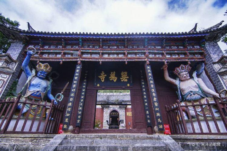 Wuwei Temple1