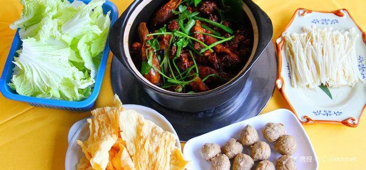Jin Min Fang Ye Zi Ji Restaurant3