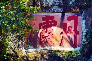 Renhua,Recommendations