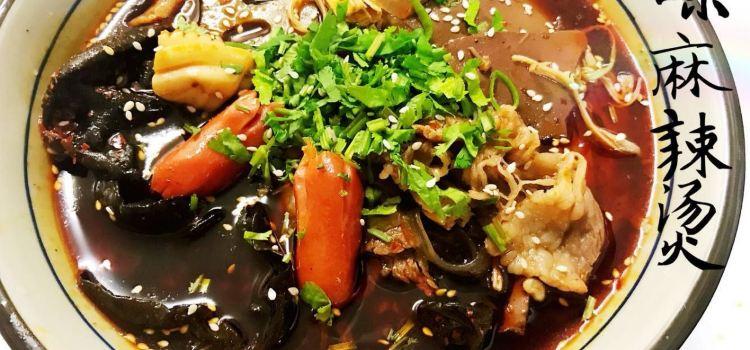 Szechuan kitchen chuanwei Kitchen