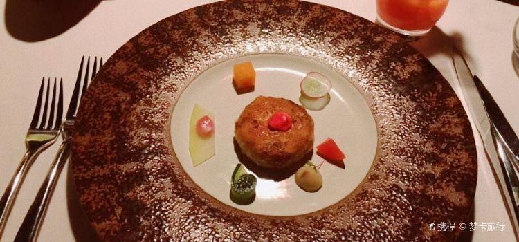 Mozaic Restaurant Gastronomique2