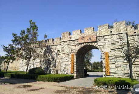 Shucheng Park