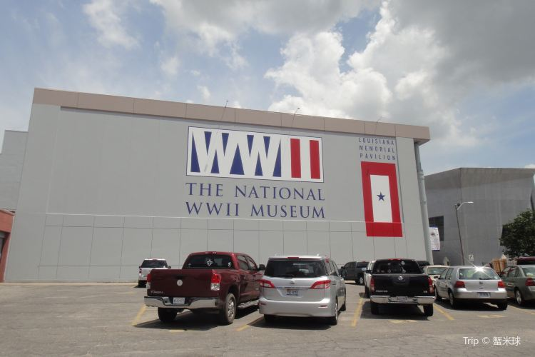Louisiana Pavillion: WWII Museum