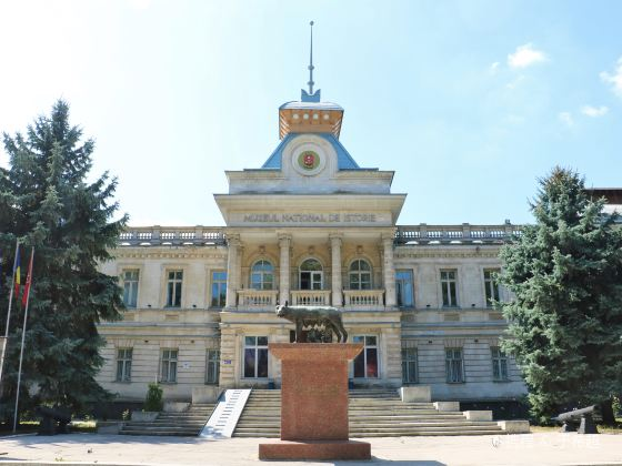 Museum of the City of Chisinau